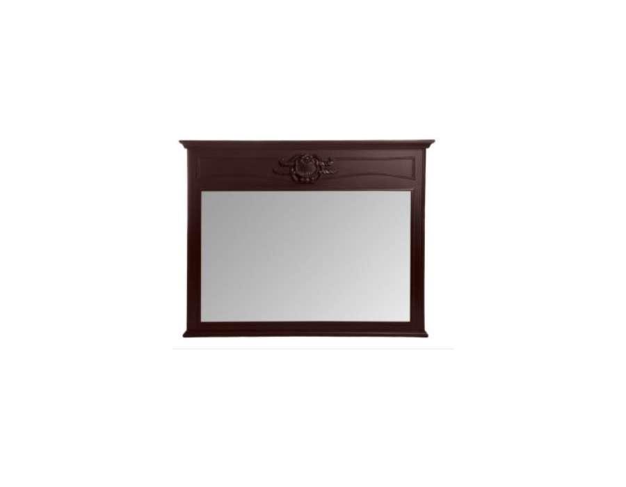 Trumeau miroir en acajou marque jolipa for Miroir acajou